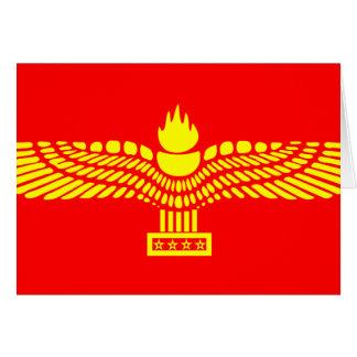 Syriac Aramaic People, Syria flag Card