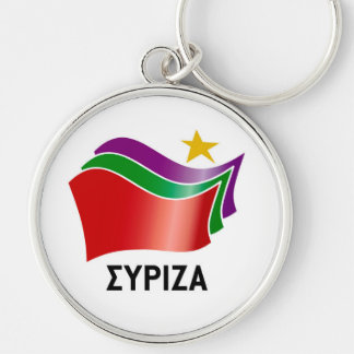SYRIZA Silver-Colored ROUND KEY RING