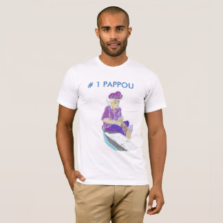 T-Shirt in Greek Grandfather/Pappou