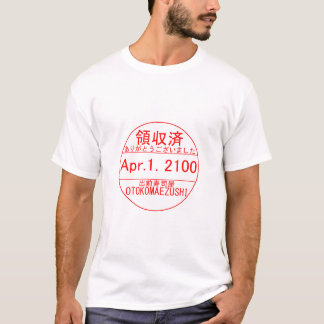 T-shirt that Japanese funny stamp was designed