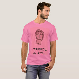 T-shirt vaporwave (this real IS not)