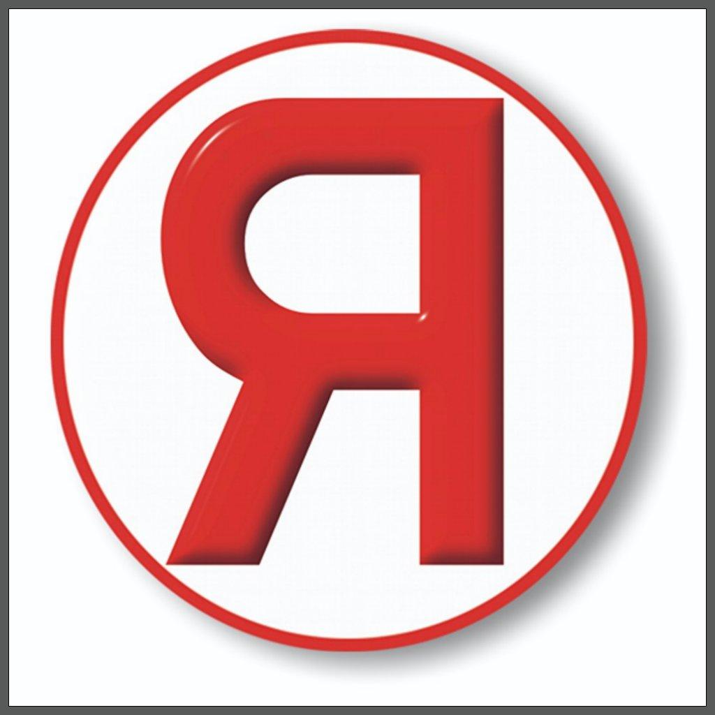 Logo Backwards images