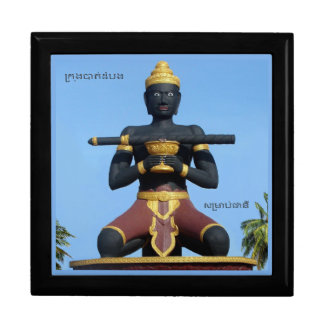 Ta Dumbong Statue, Battambang, Cambodia (private) Gift Box