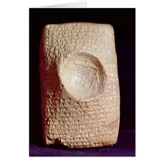 Tablet with cuneiform inscription card
