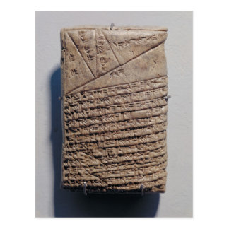 Tablet with fourteen lines of a mathematical text postcard