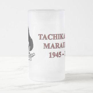 Tachikawa Air Base Japan 1945-1977 Frosted Glass Mug