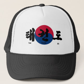 Tae Kwon Do cap
