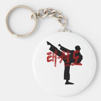 tae kwon do Gunge Kanji Hanjan Tee Key Ring