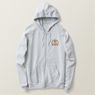 Tae Kwon Do Logo Embroidered Hoodie