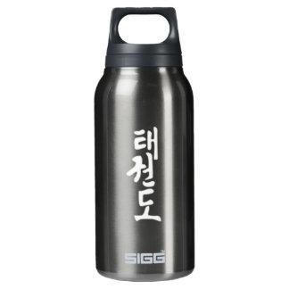 Taekwondo Insulated Water Bottle
