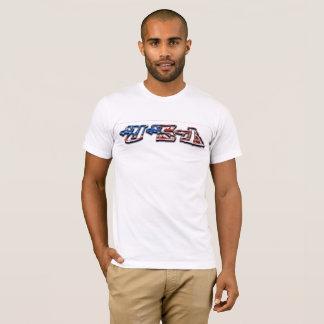 Tag USA T-Shirt