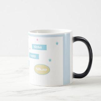 Tagalog Words - Morphing Mug