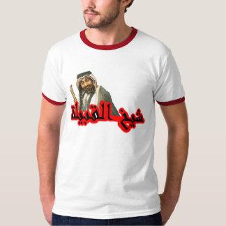Tahs ma Tash T-Shirt