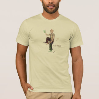 Tai Chi - Golden Rooster T-Shirt