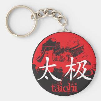 Tai Chi Key Chain