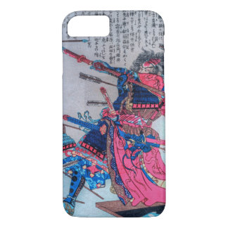 Taiheiki X iPhone 7 Case