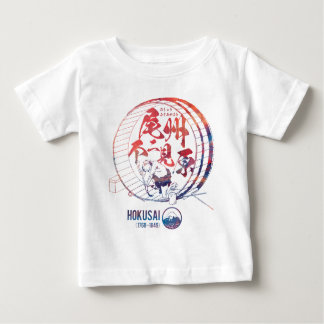 Tail state unique seeing field baby T-Shirt
