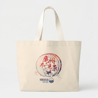 Tail state unique seeing field large tote bag