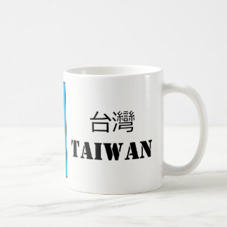 Taiwan Aboriginal Inspired Flag Mug