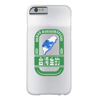 taiwan barely there iPhone 6 case