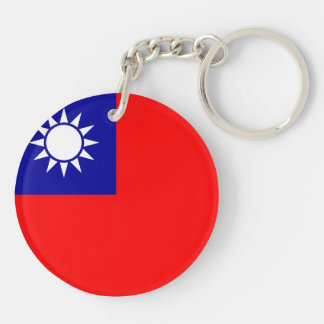 Taiwan Flag Double-Sided Round Acrylic Key Ring