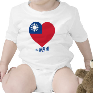 Taiwan Flag Heart Bodysuits