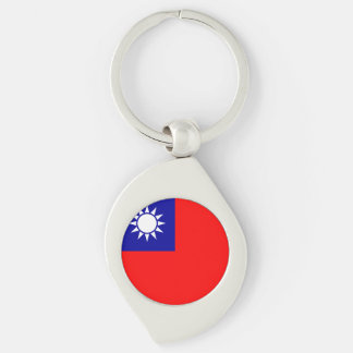 Taiwan Flag Silver-Colored Swirl Key Ring