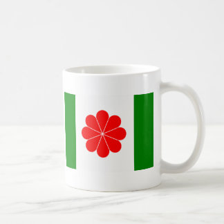 Taiwan Independence Flag (1996) Coffee Mug