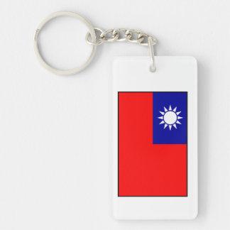 Taiwan / Republic of China Flag Key Ring