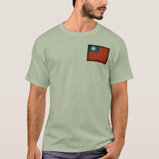 Taiwan Taipei Flag Distressed T-Shirt