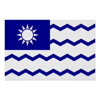 Taiwan Tax Office, China flag Poster
