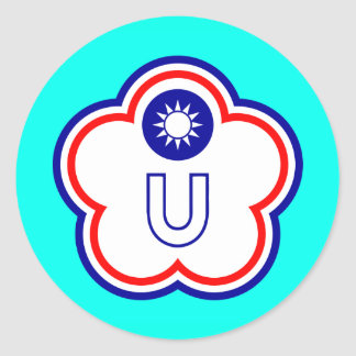 Taiwan Universiade Flag Sticker