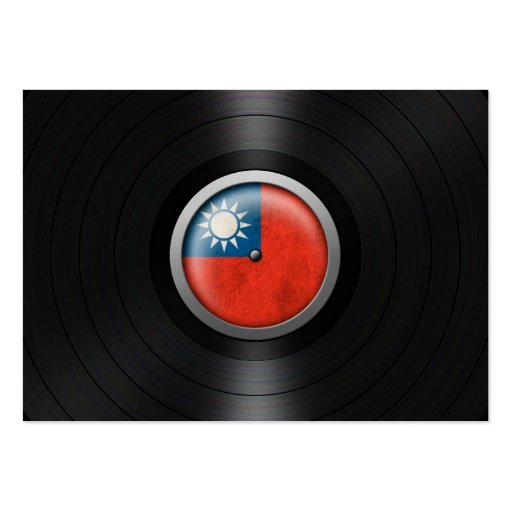 Taiwanese Flag Vinyl Record Album Graphic Business Card Templates
