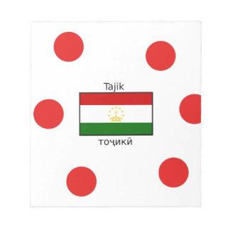 Tajik Language And Tajikistan Flag Design Notepad