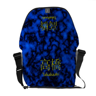 Takahashi Monogram Courier Bag