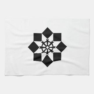 Takayanagi pinwheel tea towels