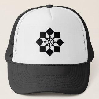 Takayanagi pinwheel trucker hat