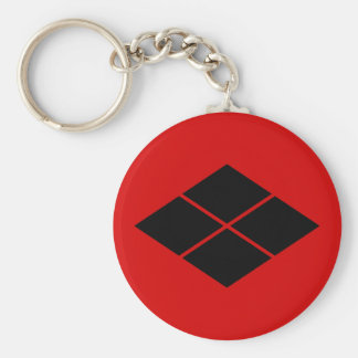 Takeda kamon Japanese samurai clan red Key Ring