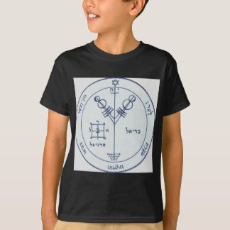 Talisman of Jupiter- For Wealth T-Shirt