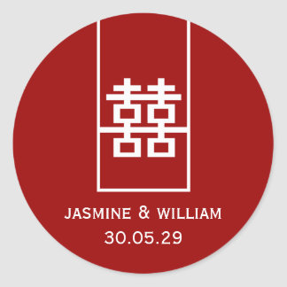 Tall Red Double Happiness Modern Chinese Wedding Classic Round Sticker
