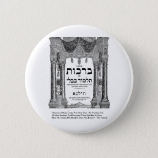 """Talmud """"Wisdom/Deeds"""" Quote Gifts Tees Cards 6 Cm Round Badge"""