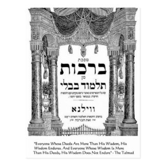 """Talmud """"Wisdom/Deeds"""" Quote Gifts Tees Cards Postcard"""