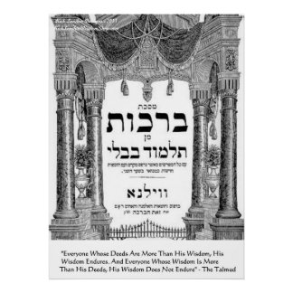 """Talmud """"Wisdom/Deeds"""" Quote Poster Posters"""