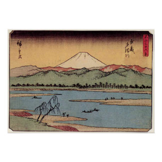 Tama River in Musashi Province by Hiroshige Large  Poster