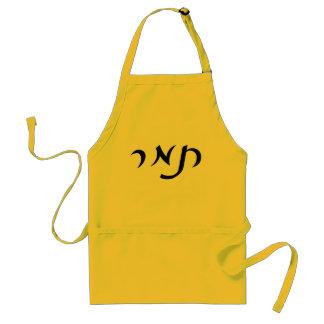 Tamar In Hebrew Script Lettering Aprons