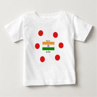 Tamil Language And India Flag Design Baby T-Shirt