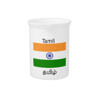 Tamil Language And India Flag Design Pitcher
