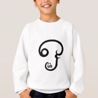 Tamil om in Black Sweatshirt