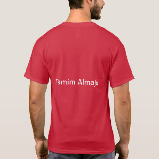 Tamim Almajd Tshirt Qatar
