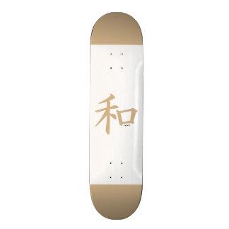 Tan Brown Peace Skate Board